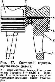 image113.jpeg