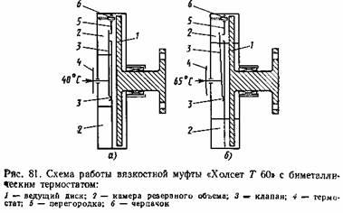 image117.jpeg